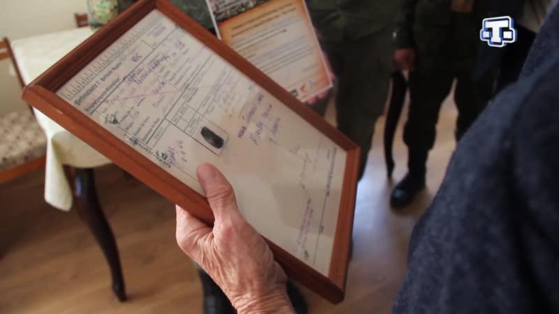 Возвращение имени международный проект по поиску пропавших военнопленных и их родных