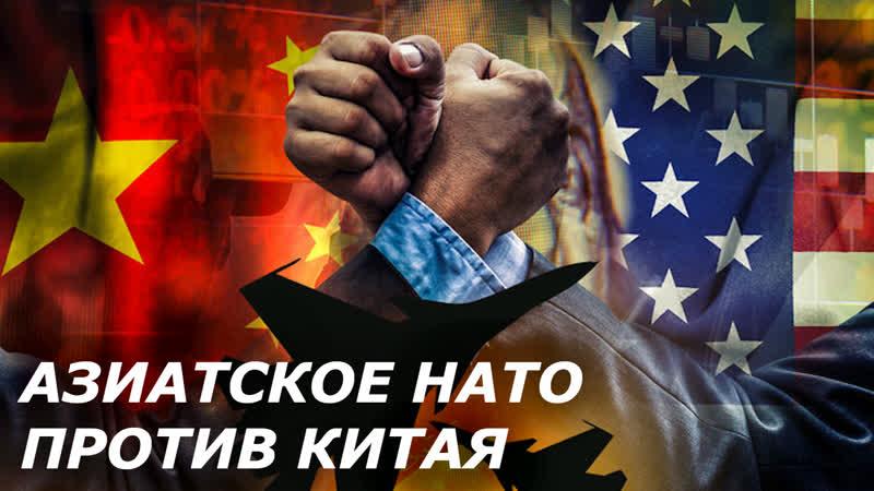 Мировая закулиса предупредила о Большой войне